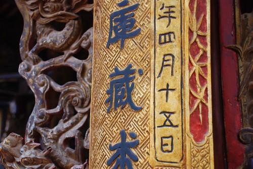 pagoda detail 1
