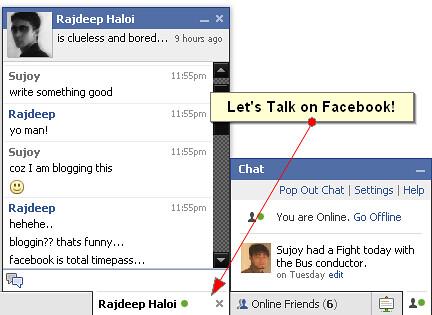 Screenshot of Facebook Chat 2008