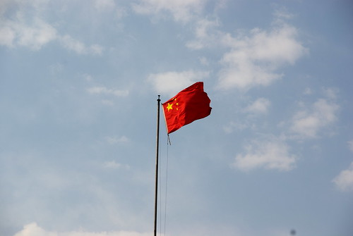 Chinese flag flying over Tsinghua University 清华大学