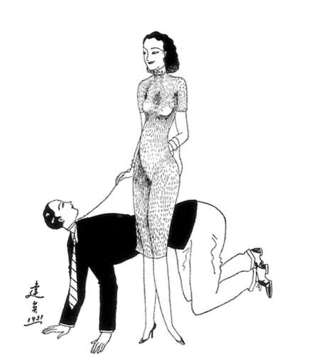 Guo 2