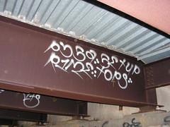 Pysa (monolaps) Tags: graffiti jersey lts pysa