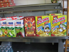 IMG_1080 (roraa) Tags: summer newyork brooklyn store corn juice cereal nectar grocery russian 2008 concentrate superhrust