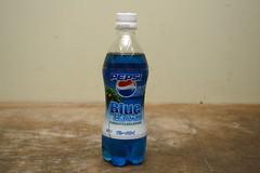 ペプシブルーハワイ(PEPSI Blue Hawaii)