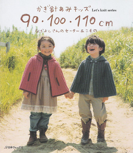 13 digit ISBN 9784529044950 10 digit ISBN 4529044955 front cover