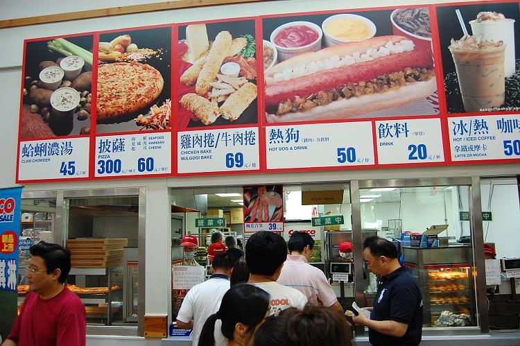 20080721_cosco熱食區