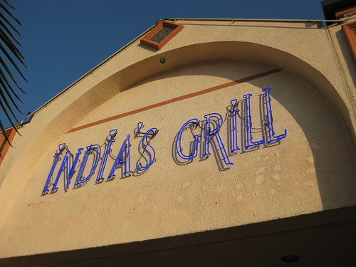 india grill 019
