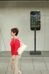 Big-ass iPhone