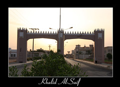 Entrance to the city Ashiqr (Khalid bin Abdulrahman Al-Saif  ) Tags: canon     40d