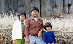 Celia, me and Laura at the San Francisco Zoo