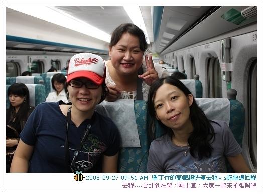 080927瘋狂颱風高鐵租車墾丁行第一天 (10)