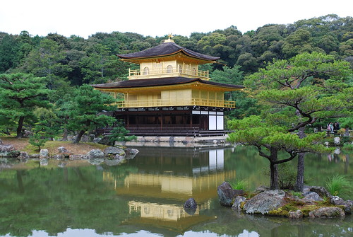 El Pabellón Dorado, Kioto