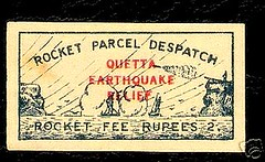 197 vouchers issued for free buying (quettabalochistan) Tags: pakistan india earthquake colonial quetta balochistan britishraj quettaearthquake earthquakebalochistan