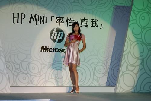 HP Mini 1000發表會_141.JPG