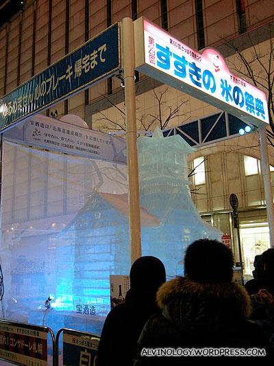 An illuminated ice sculpture