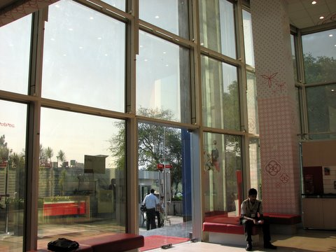 airtel office window 140408