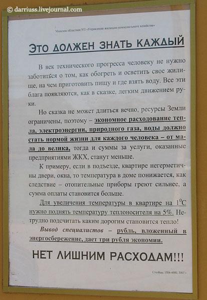 lyasny_26