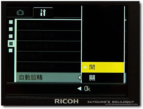 GX200_menu_47 (euyoung's soliloquy)