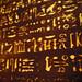 Rosetta Closeup needs Cleanup