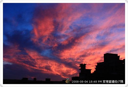 20080804家裡拍夕陽 (3)