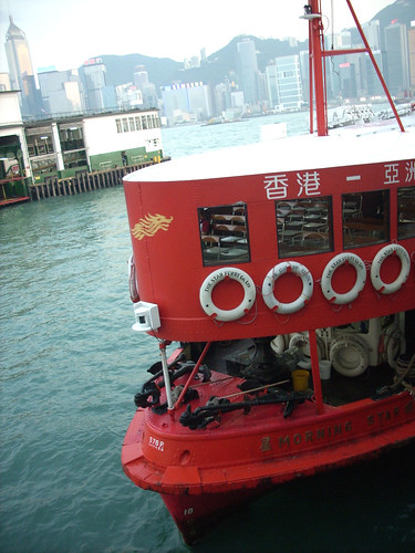 HONG KONG 7170