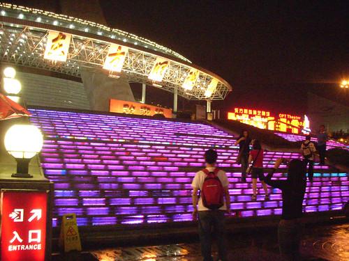 CHINA FALL08 9768