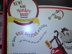 Finally a cure for Monkey Butt!