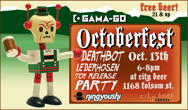 gama_octoberfest