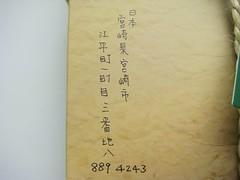 nEO_IMG_DSC04320
