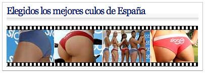 Fotografías de culos, como siempre, en la portada del 20 Minutos online, 20minutos.es