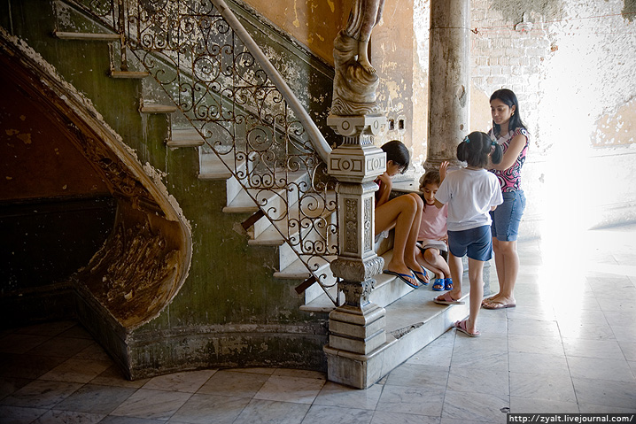 Cuba Interiors