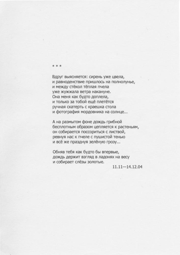 Алексей Кубрик