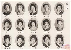 80th Miyako odori-1953 (kofuji) Tags: dance namie maiko geiko geisha gion miyako ei taeko sumie satoko hiroe choji hanachiyo kobu ichiteru chiyomi karako chiyoe fudetaro tamaryo kyotoodori wakaryo