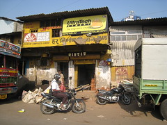 IMG_0415 (Scott McLeod) Tags: india bombay mumbai mcleod