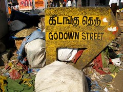 The World S Best Photos Of Lettering And Tamil Flickr Hive Mind