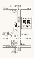 馬尻(麻布十番、六本木)の地図