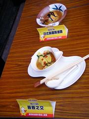 日式麻糬麻油雞、飯飯之交