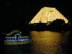 The River Otter and The Ziggurat (bag) Tags: west river otter sacramento ziggurat