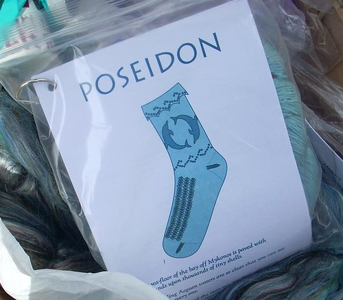 Poseidon sock kit