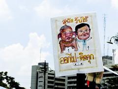 Samak and Thaksin