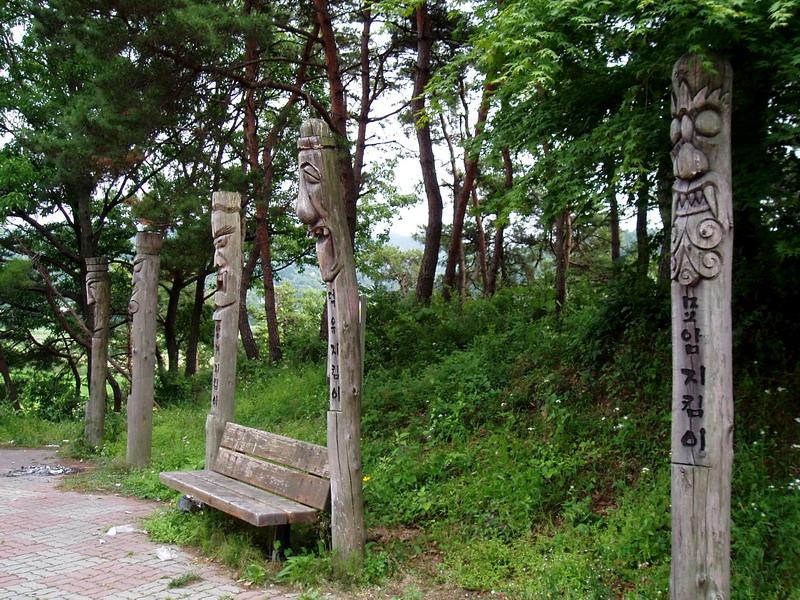 Jangseung