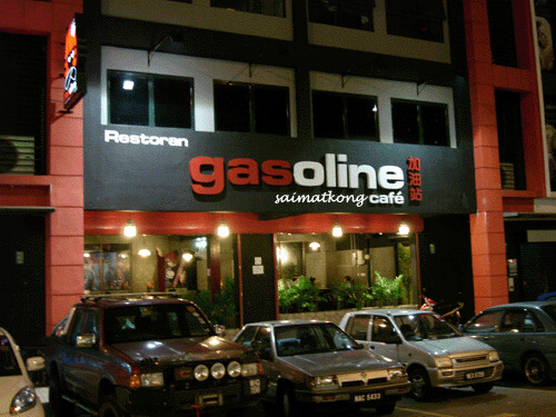 Gasoline Cafe