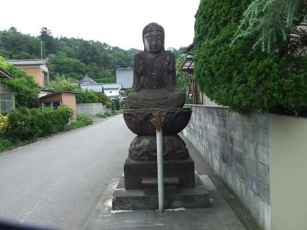 九品仏~満福寺