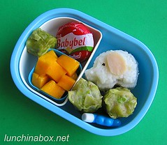 Elephant onigiri bento lunch for preschooler