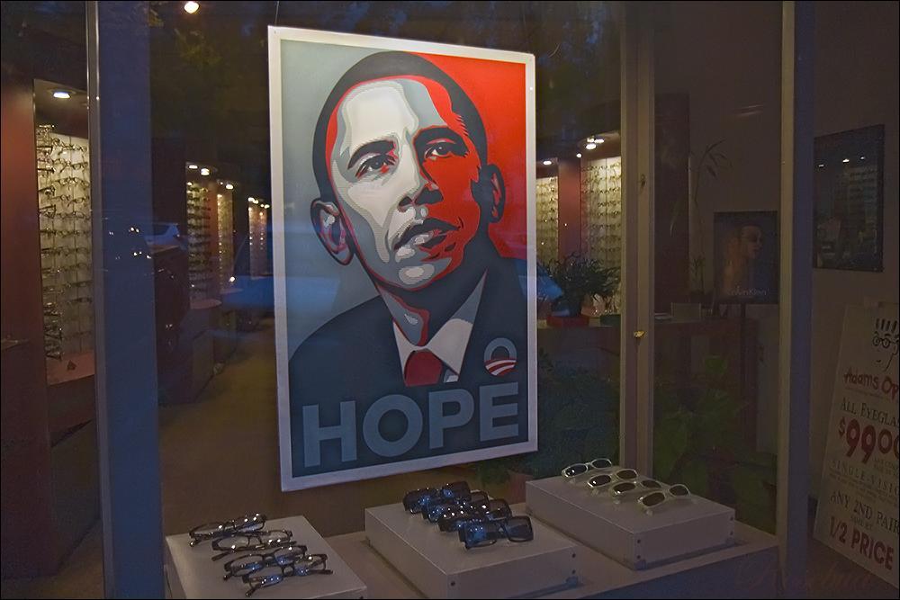 hope ©2008 RosebudPenfold