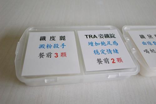 20080904-R0014038