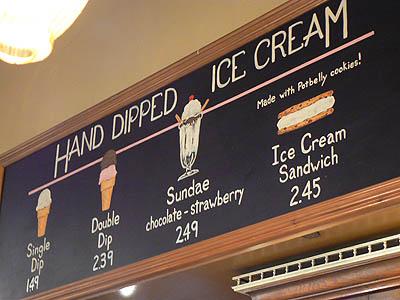 ice creams Pot Belly.jpg