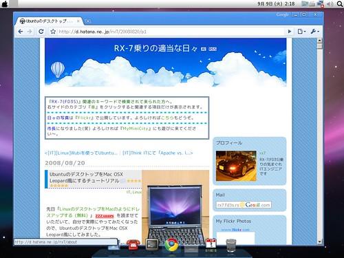 http://farm4.static.flickr.com/3152/2839686269_ee96061c3c.jpg