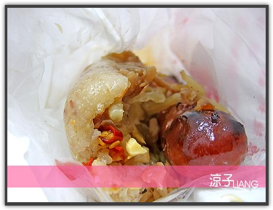 大腸包小腸04