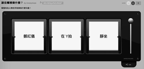 鄭紅儀 (by tenz1225)