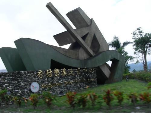 DSCN6943